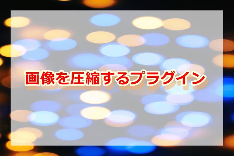 h2タイトル画像